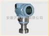 哪里有现货供应(锦西)TY-PB型扩散硅压力变送器生产厂家