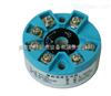 SBW系列国产智能温度变送器