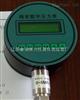 HC-GPX145数字显示压力表