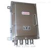 BXMD防爆照明动力配电箱