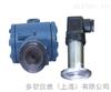 DQ-803型无腔压力变送器