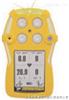 供应美国华瑞四合一气体检测仪GasAlertQuattro