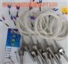 武汉天康厂家直销 Pt100热电阻温度传感器 螺纹安装 4分3分2分其他可定制